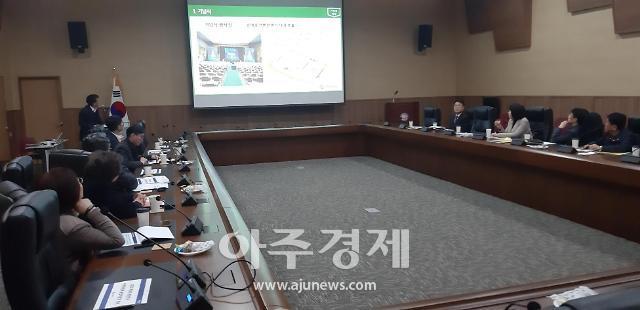 내년 대한민국 사회적경제 통합박람회 광주에서 열려