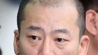 Bị cáo Ahn In-deuk, người bị tuyên án tử hình từ Tóa án tối cao Hàn Quốc sau gần 21 năm bãi bỏ bản án, đã nộp đơn kháng cáo