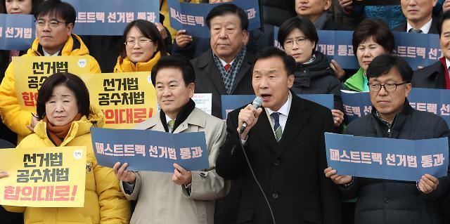 """바른미래·정의·평화, 선거제 개혁 다짐...""""거대양당제 폐해 막아야"""""""