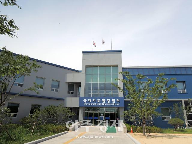 광주에 있는 국제기후환경센터 CTCN기관 인증