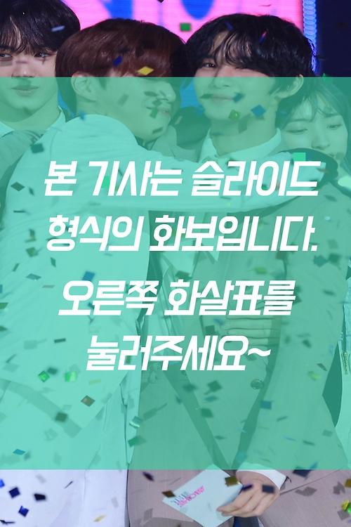 '찐 브로맨스 보여준 강다니엘-배진영' (더쇼)