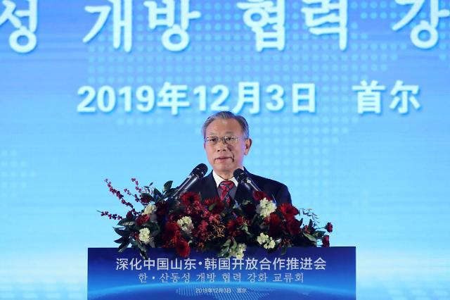 """中산둥성 당서기 방한…""""한국과 개방 협력 확대"""""""