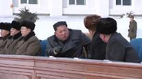 金正恩、白頭山行きに続いて北朝鮮の外務省「対米圧迫」メッセージ・・・「米国の選択だけが残り、重大措置を破るかも」