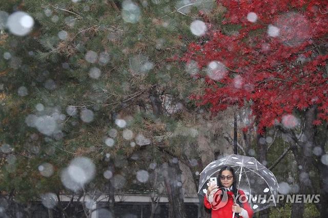 [내일 날씨] 곳곳에 눈이나 비…출근길 도로결빙 조심