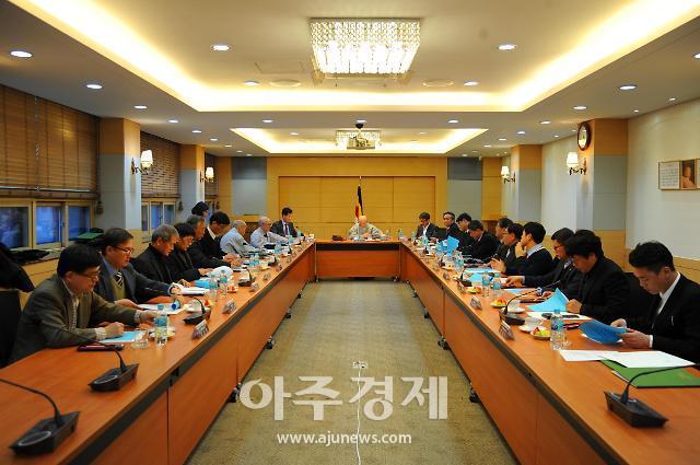 동국대 경주총추위, 제1차 회의 개최