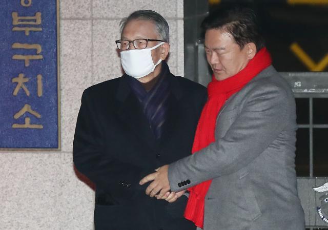 [포토] 동부구치소 나서는 김기춘