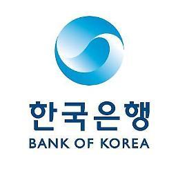 .韩国银行:今年经济增长可能达到2%.
