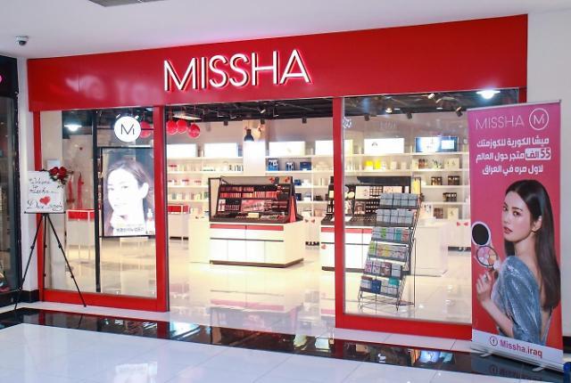 에이블씨엔씨 미샤, 국내 뷰티기업 최초 이라크 진출