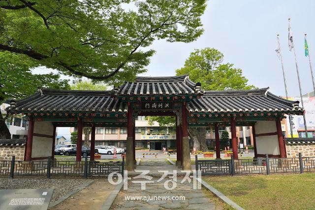 홍성군 오관지구 개발사업 쾌속 질주!