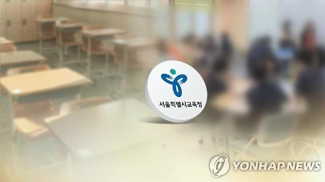 서울시교육청, 2019 AI 융합교육 컨퍼런스 10일 개최