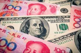 .韩11月外汇储备达4075亿美元 再创历史新高.