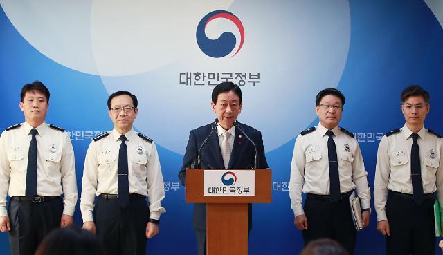 국가재난 발생 땐 국가차원 대응…소방직 국가직화 맞춰 국민안전 강화안 나와