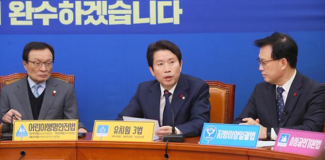 """이인영 """"원내대표급 4+1 회담 제안…버스 떠날 시간 임박"""""""