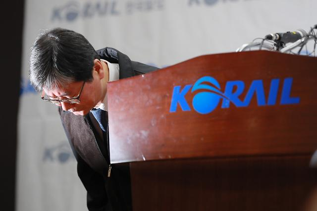 4천억 결산오류 코레일·채용 비리 LH·한전KPS 성과급 환수