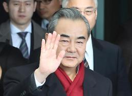 中国の王毅外交部長、サード後に初の公式訪韓・・・韓中関係、追い風だけが吹くか