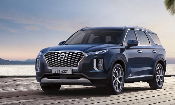 Hyundai Motor unveils $51.3 bln investment to transform business structure by 2025