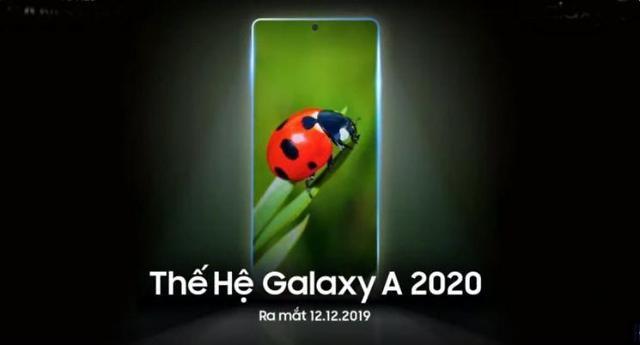 三星Galaxy A 2020新品发布会即将召开