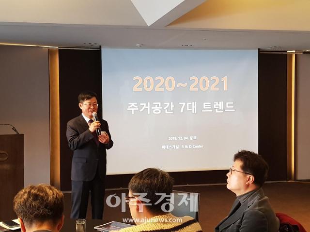 """""""공간 패러다임 변화…향후 2년간 수퍼&하이퍼 현상 두드러질 것"""""""