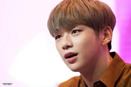 .Singer Kang Daniel suspends all activities due to depression and panic disorder.