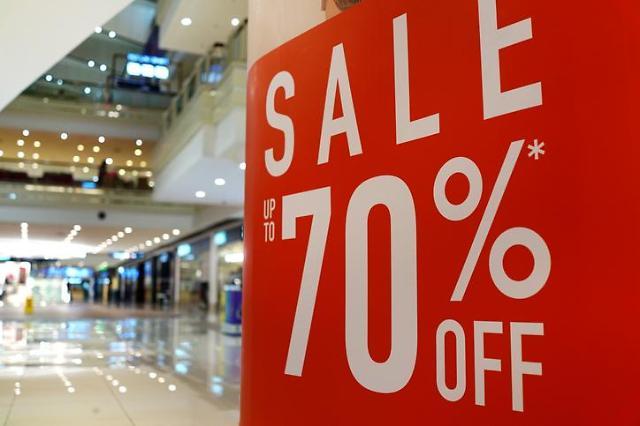 [NNA] 말레이시아 3Q 소매점 매출액 둔화, 1.8%