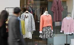 .不花闲钱买衣服 韩今年三季度服装消费同比降1.9%.