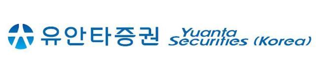 유안타증권, 골드센터영업부 해외선물 투자설명회 개최
