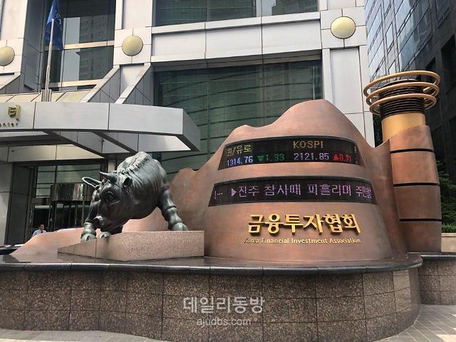 차기 금투협회장 4파전 확정