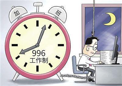 """""""996, 잉허, 바링…"""" 10대 유행어로 짚어본 올해 중국사회"""