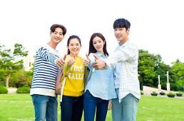 """.调查:逾七成韩国青年对""""功夫不负有心人""""持否定意见."""