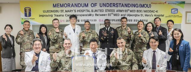 가톨릭대학교 의정부성모병원 미군 65의무사령부 미군 의료진 외상 교육 협약식