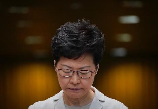Trưởng đặc khu hành chính Hồng Kông Carrie Lam có chuyến thăm đến Bắc Kinh vào ngày 16