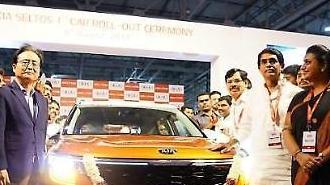 Kia Motors hoàn thành nhà máy tại Ấn Độ
