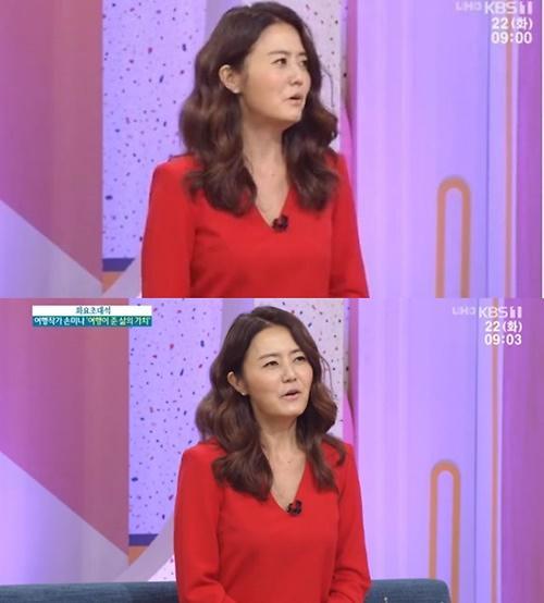 손미나, KBS 퇴사 이유는?