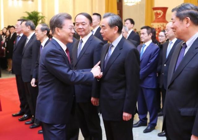 文在寅今将接见中国外长王毅