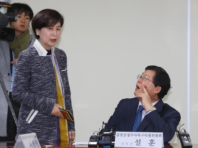 """與 """"檢, 한국당 봐주기 靑 표적수사…개혁 좌초시키려 해"""""""