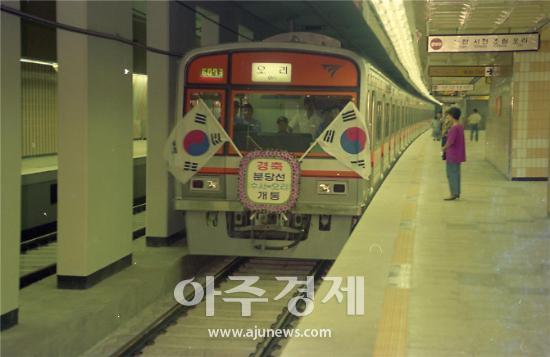 성남시, 나의 성남 기록으로 미래를 열다 기록물 전시회 연다