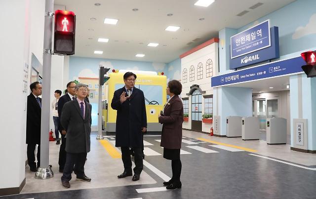 인천시교육청, 전국 최대 규모의 학생안전체험관 시범운영 시작