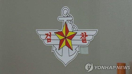 군 검찰, 성폭행 의혹 정보사 간부 수사 돌입