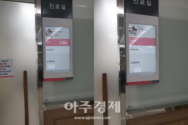"""[기자 체험기] """"대형병원 외래진료, 챗봇 써보니 빠르고 편리"""""""