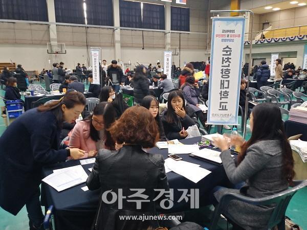충남교육청, 정시전형 대비 대입정보박람회 개최