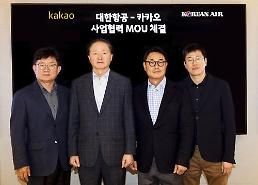 .Korean Air partners with Kakao to develop convenient services for passengers.