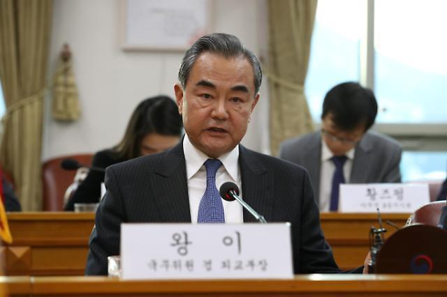 """王毅""""反对干涉内政及单边主义""""……在韩国声讨美国"""