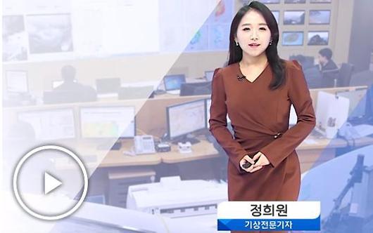 [오늘 날씨] 낮에도 영하권···기온 큰 폭 하강