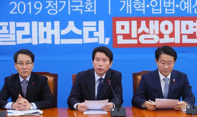 """이인영 """"한국당, 오늘 안에 필리버스터 철회해야...안 하면 4+1로"""""""
