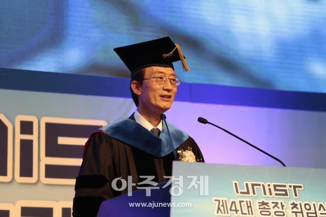 """[포토] 이용훈 UNIST 제4대 총장 취임식…""""신성장동력 확보 사명"""""""