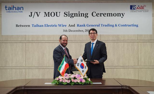 대한전선, 쿠웨이트에 현지 최초 광케이블 합작법인 설립한다