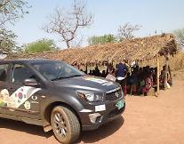 双竜車、ガーナ地域の医療技術支援事業に「G4レクストン」など寄贈