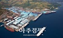 韓進重工業、堅調な実績で新たな跳躍に乗り出す