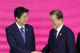 Hàn Quốc và Nhật Bản sẽ có cuộc đối thoại tìm giải pháp giải quyết vấn đề hạn chế xuất khẩu của Nhật Bản vào 16 tháng 12