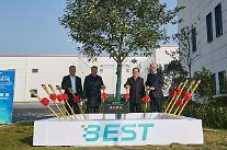 SKイノベーション、長州バッテリー工場の完工…「年産15万台分の確保」